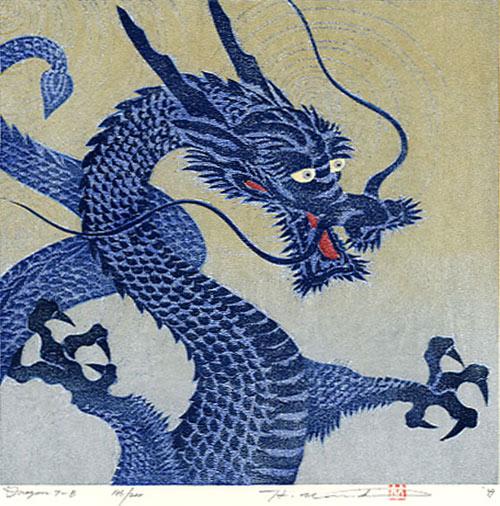 Korean Dragons Mythology: Woodblock Prints: Art Of The Day, May 30 2010